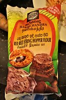 Bag of Red Rice Flour